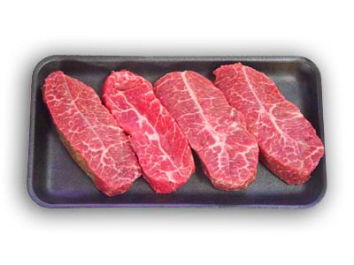 Kosher S.S. Minute Steak